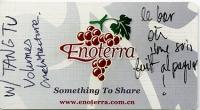 http://www.cedrickeymenier.com/files/gimgs/th-269_enoterra-x.jpg